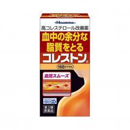 Viên uống hỗ trợ giảm mỡ máu Cholesterol Hisamitsu 168 viên