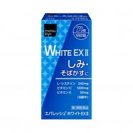 Viên uống trắng da trị nám Matsukiyo White EX 270 viên