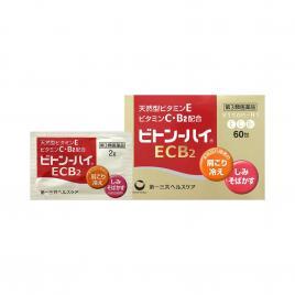 Bột uống bổ sung Vitamin Daiichi-Sankyo Viton High ECB2 60 gói