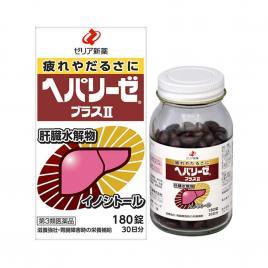 Viên uống bổ gan Zeria Hepalyse Ex Nhật Bản 180 viên
