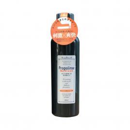 Nước súc miệng Propolinse 600ml (Màu đen)