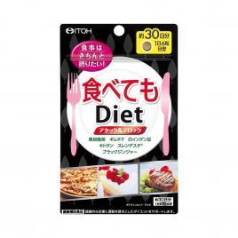 Viên uống giảm cân Itoh Diet Nhật Bản 180 viên