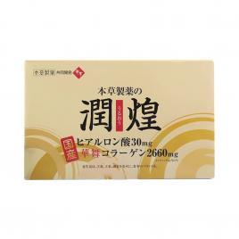 Bột Collagen Hanamai Gold Nhật Bản 60 gói