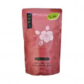 Dầu xả chiết xuất từ dầu hoa trà Kumano 450ml