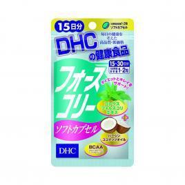 Viên uống giảm cân DHC Forskohlii Soft Capsule 30 viên