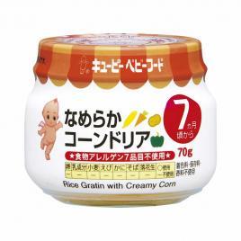 Cơm gratin với sốt kem bắp và rau củ Kewpie 70g (Cho trẻ từ 7 tháng)