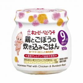 Cơm hầm gà và củ ngưu bàng kiểu Nhật Kewpie 100g (Cho trẻ từ 9 tháng)