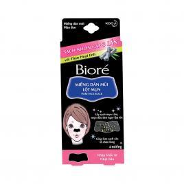 Miếng dán lột mụn mũi cho nữ Bioré Pore Pack Black 4 miếng
