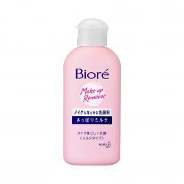 Sữa tẩy trang 2 trong 1 Bioré Make Up Remover 60ml