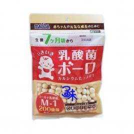 Bánh sữa viên thêm lợi khuẩn Osaka Maeda Boro 75g