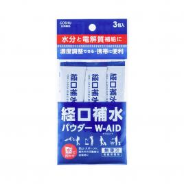 Bột uống bổ sung chất điện giải Goshu Yakuhin 3 gói