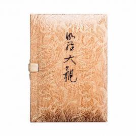 Trầm hương Nippon Kodo Kyara Taikan 45 que