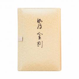 Trầm hương Nippon Kodo Kyara Kongo 60 que