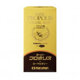 Sữa ong chúa Maruman Super Propolis 90 viên