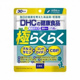 Viên uống bổ xương khớp Glucosamine CBP DHC 180 viên