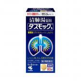 Viên uống bổ phổi Kobayashi Nhật Bản 80 viên