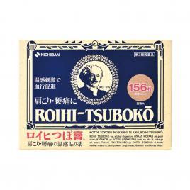 Cao dán huyệt đạo giảm đau Nichiban Roihi Tsukoko 156 miếng