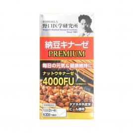Viên uống hỗ trợ điều trị tai biến Noguchi Nattokinase Premium 4000FU 120 viên