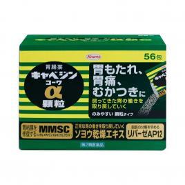 Bột uống hỗ trợ dạ dày Kowa Alpha MMSC 56 gói