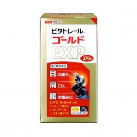 Viên uống bổ sung Vitamin Vitatreal Gold EXP 270 viên