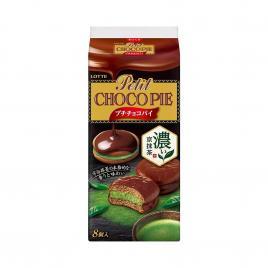 Bánh Chocopie nhân trà xanh Lotte Petit 8 cái