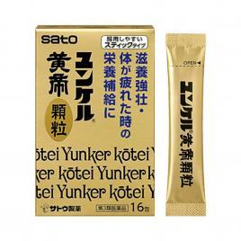 Bột uống bổ sung Vitamin Sato Kotei Yunker 16 gói