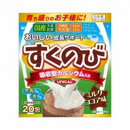Sữa bột bổ sung Canxi Yuwa Sukunobi Unical 20 gói (Vị cacao)