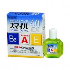 Nước nhỏ mắt Lion 40 EX Nhật Bản 15ml