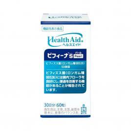 Viên uống men vi sinh HealthAid Bifina S 60 viên