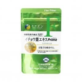 Viên uống bổ não chiết xuất từ lá bạch quả Fine Japan Ginkgo 90 viên