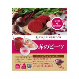 Bột uống đẹp da chống lão hóa chiết xuất từ củ cải đỏ Fine Japan Superfood 100g