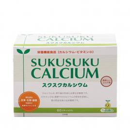 Bột ăn bổ sung Canxi Rooty Sukusuku Calcium 60 gói (Vị socola)