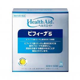 Bột uống men vi sinh sống trung cấp HealthAid Bifina S 60 gói