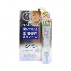 Kem dưỡng trắng, giảm thâm nám White Label Platinum Placenta Whitening 20g