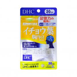 Viên uống bổ não DHC Ginkgo Biloba Alpha 90 viên