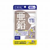 Viên uống bổ sung Kẽm DHC Zinc 60 viên (60 ngày)