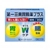 Bột uống hỗ trợ dạ dày Daiichi Sankyo Plus Fine Granules 30 gói