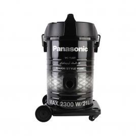 Máy hút bụi Panasonic MC-YL637SN49