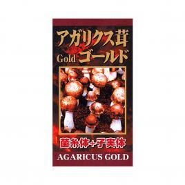 Nấm Agaricus Gold Yuki Pharma 300 viên