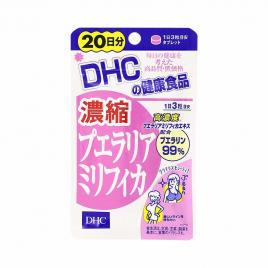 Viên uống nở ngực DHC Nhật Bản 60 viên