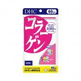 Viên uống Collagen DHC 2.050mg 360 viên (60 ngày)