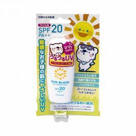 Kem dưỡng thể chống nắng cho bé Melendez Neo C SPF20/PA++ 30ml