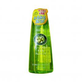 Dầu tẩy trang Olive Kracie Naive Natural Deep Cleansing 170ml