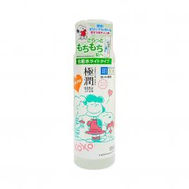 Lotion dưỡng ẩm Hada Labo Gokujyn Super Hyaluronic Acid