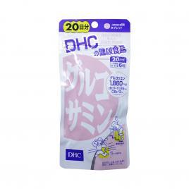 Viên uống bổ xương khớp Glucosamine DHC 120 viên
