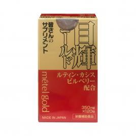 Viên uống bổ mắt JpanWell Metel Nhật Bản 120 viên