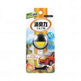 Khử mùi cao cấp dùng cho ô tô hương chanh 3.2ml