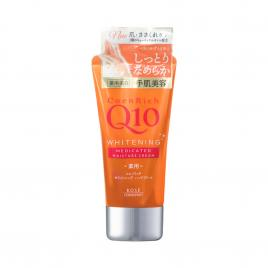 Kem dưỡng da tay Kose Coen Rich Collagen Q10 (80g) - màu cam
