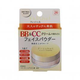 Phấn phủ dạng bột BB & CC Kanebo Freshel Beauty Power SPF26/PA++ 10g