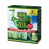Bột uống chiết xuất từ rau xanh hữu cơ Orihiro Aojiru 30 gói